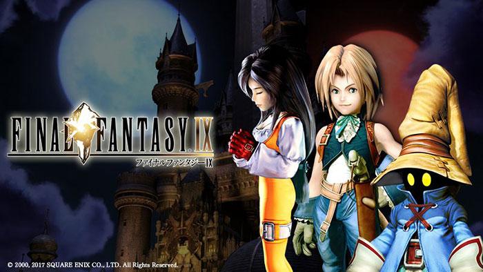 【业界】史上最原汁原味冷饭!PS4版《最终幻想9》登陆日本PSN商店