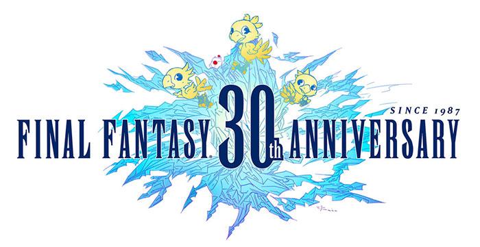 【音乐】《最终幻想》30周年印象名曲2018年1月24日发售