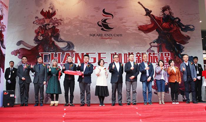 【业界】SE变换主题咖啡厅在上海开业,首场主题《最终幻想14》
