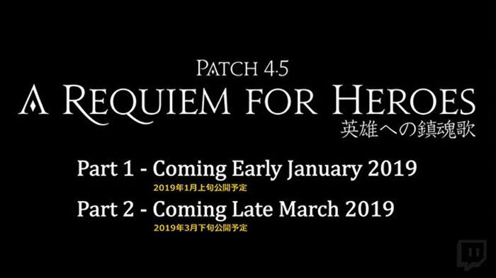 "【MUL】《最终幻想15》4.5更新:""英雄的镇魂歌""明年1月3月分两阶段实装"